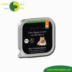 defu bio katzenfutter nassfutter barva gruenlandpute mit gelee 100g 1